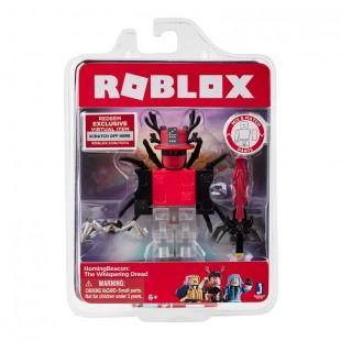 Купите игрушки из Роблокса в России дешево - наборы Зомби Раш с доставкой до Вас за короткий срок